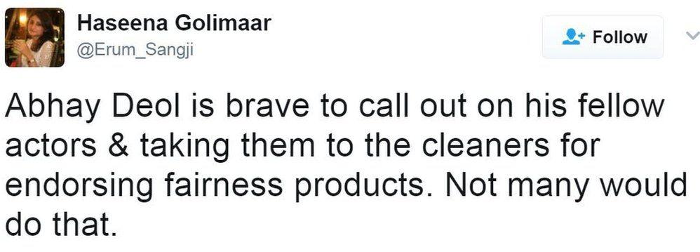 Screen grab of tweet by @Erum_sangji