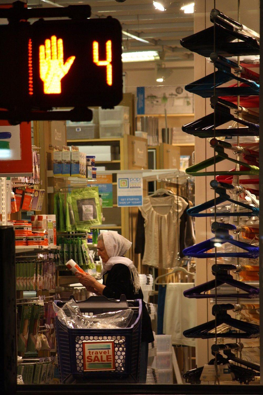 Shop in Manhattan, USA