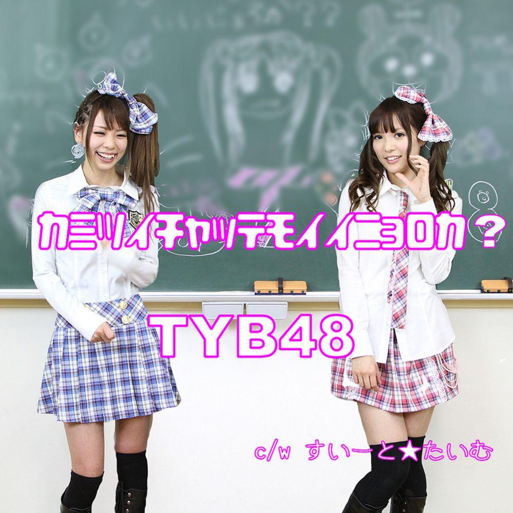 TYB48 promotional image