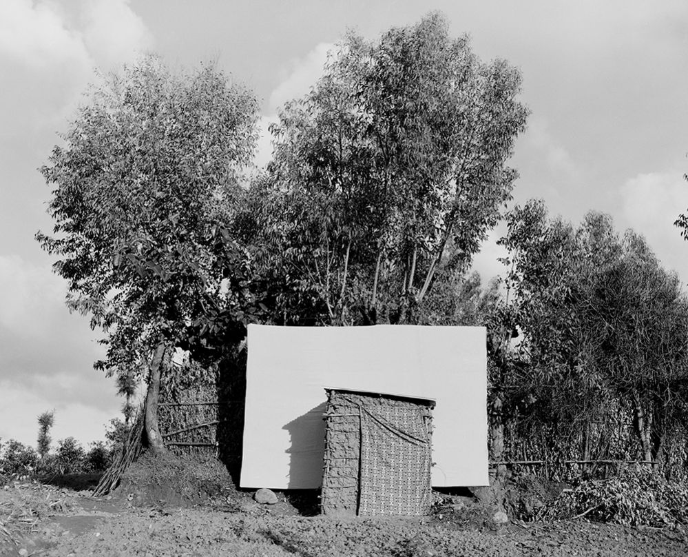 Toilet in Gitwa