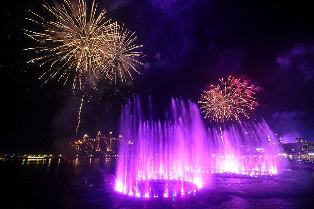 The Palm Fountain, Palm Jumeirah, Dubai