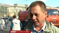 Маккейн: Путин хочет отделить восток Украины