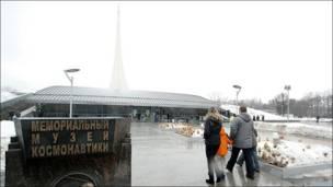 Вход в музей космонавтики. Фото Игоря Подгорного