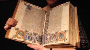 Библия XIII века