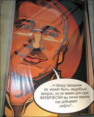 Выставка рисунков художника Александра Котлярова