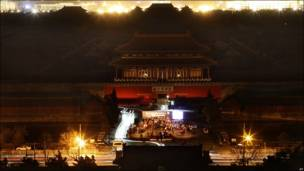 La Ciudad Prohibida, en Pekín, China
