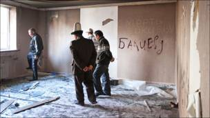 Дом сына президента Бакиева - Максима