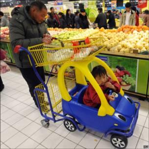 Китайский супермаркет