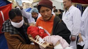 Heridos del terremoto
