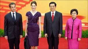 Inauguración de la Expo de Shanghái