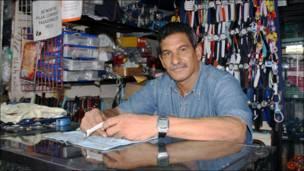 Isidro Villarroel
