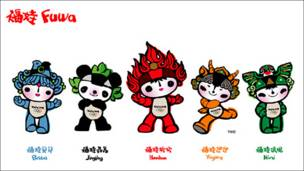 El conjunto de cinco mascotas, Fuwa, mascotas de Pekín 2008. Copyright: Comité Olímpico Internacional.