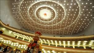 Монголка на открытии Глобального саммита женщин в Пекине