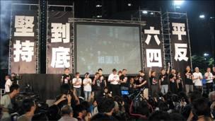 """香港维多利亚公园举行""""六四""""烛光纪念晚会(4/6/2010)"""