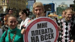 Фото Игорь Подгорный