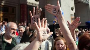 """""""Время 31"""": фотографии с Триумфальной"""