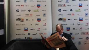В Лодноне проходит Международный конгресс национальных нефтяных компаний