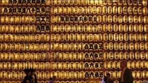 Festival de Mitama, en Japón