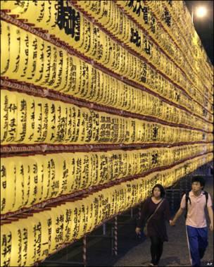 фонари из бумаги, Япония