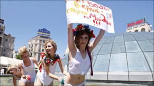 Киев, протесты