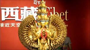 تبتی فن کا ایک نمونہ