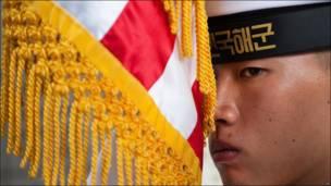 Soldado de la Marina surcoreana