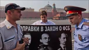 Одиночный пикет на Красной площади