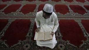 Oración de Ramadán