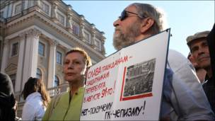 День гражданского мужества в Петербурге 19 августа