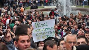 Митингующие на Пушкинской площади