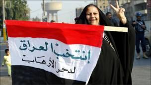 انتخابات 2005 في العراق