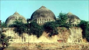 बाबरी मस्जिद विध्वंस से पहले