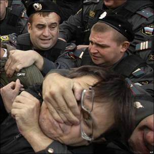"Разгон акции протеста в Москве ""День гнева"""