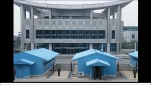 Một tòa nhà tại khu phi quân sự được quân đội Bắc Hàn và Hàn Quốc dùng cho các cuộc họp.