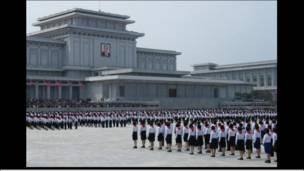 Tập thể thiếu niên tiền phong tại Bình Nhưỡng, Bắc Hàn