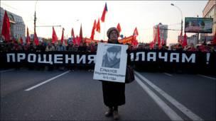 Митинг в память жертв событий октября 1993 года