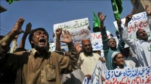 Протестующие в пакистане