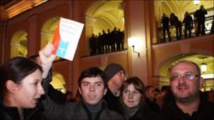 Акция оппозиции 31 октября