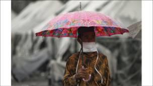 تحت المظلة