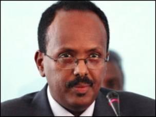 Xukuumadda cusub oo lagu dhawaaqay - BBC News Somali