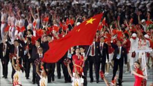Sebagai tuan rumah, Cina mengirimkan atlet dan ofisial terbanyak.