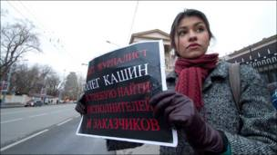 Фото bulbashov