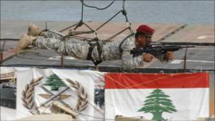 رجل مغاوير لبناني