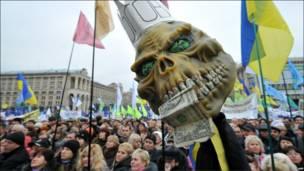 متظاهرون في كييف