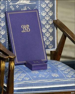 مراسم اعطای جایزه صلح نوبل در اسلو