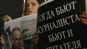 Акция в поддержку Олега Кашина