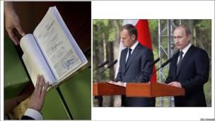 Передача документов по катынскому делу. Туск и Путин в Катыни