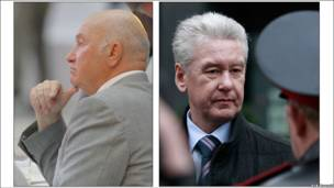 Юрий Лужков и Сергей Собянин