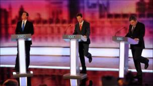 مناظرة انتخابية