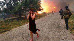 تصویری از آتش سوزی های مسکو